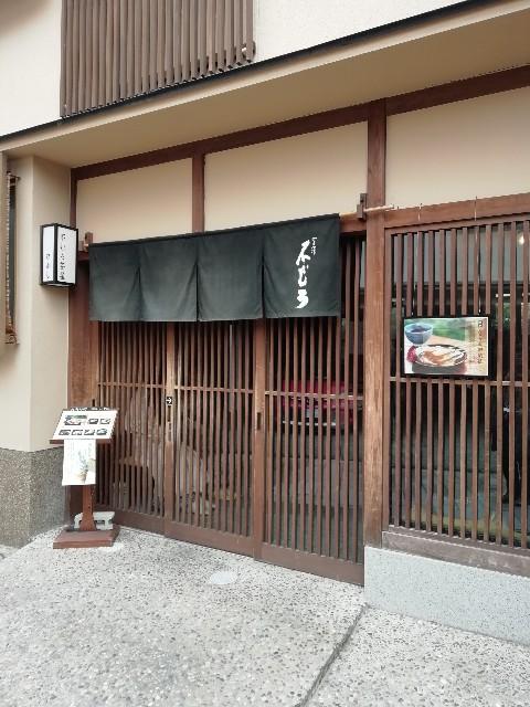 f:id:miwanotabi:20190412094301j:plain