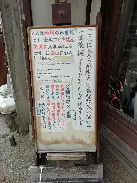 f:id:miwanotabi:20190412100023j:plain