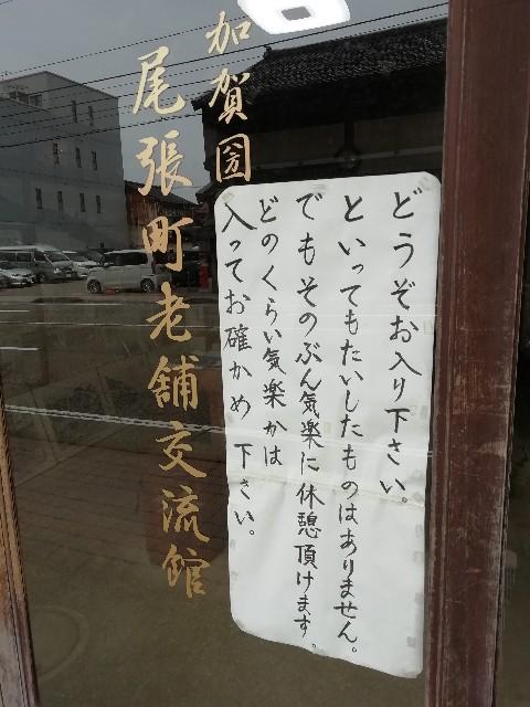 f:id:miwanotabi:20190412100040j:plain
