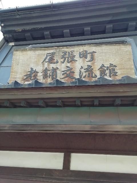 f:id:miwanotabi:20190412100140j:plain
