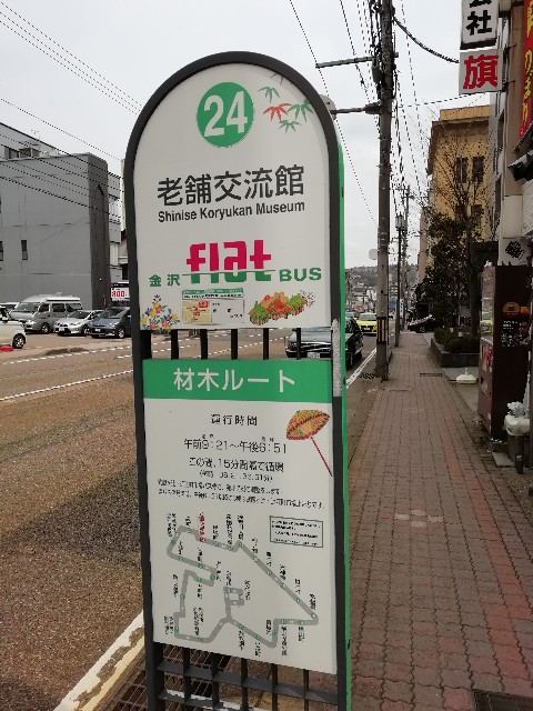 f:id:miwanotabi:20190412215209j:plain
