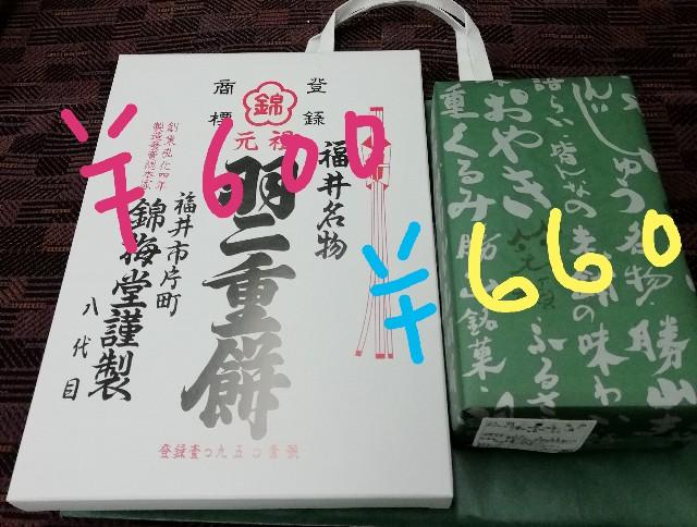 f:id:miwanotabi:20190414143209j:plain