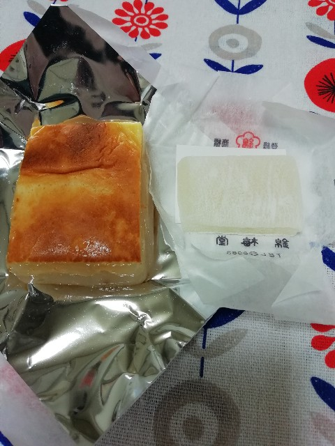 f:id:miwanotabi:20190414143231j:plain