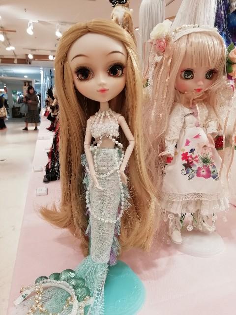 f:id:miwanotabi:20190416175606j:plain