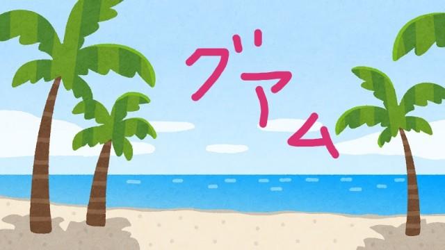 f:id:miwanotabi:20190418232133j:plain