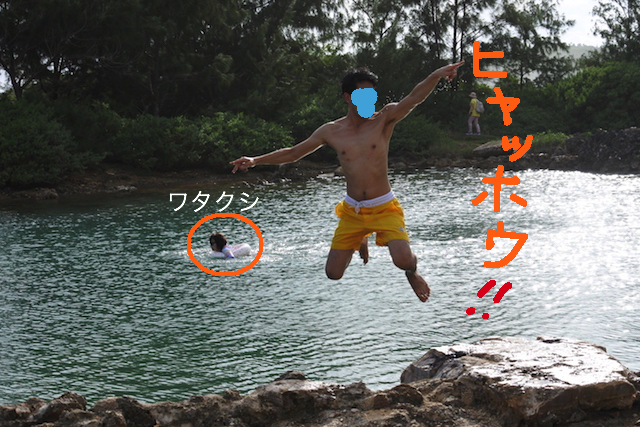 f:id:miwanotabi:20190428120302j:plain
