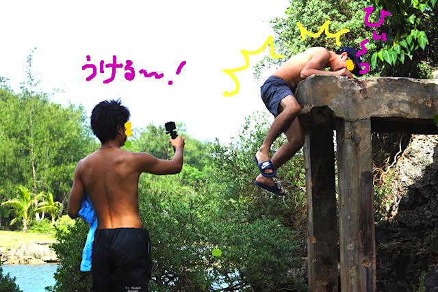 f:id:miwanotabi:20190428135925j:plain