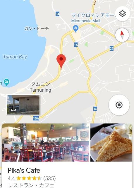 f:id:miwanotabi:20190502184644j:plain
