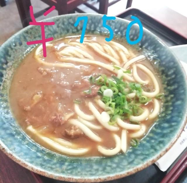 f:id:miwanotabi:20190504184842j:plain