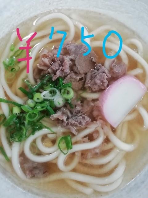 f:id:miwanotabi:20190504185437j:plain