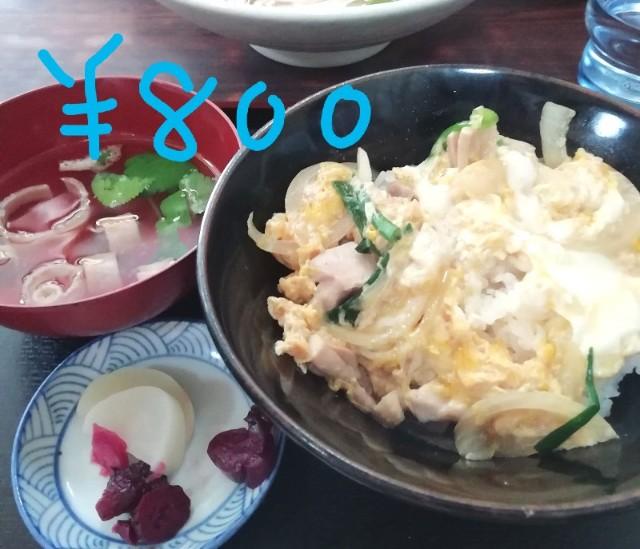 f:id:miwanotabi:20190504185504j:plain