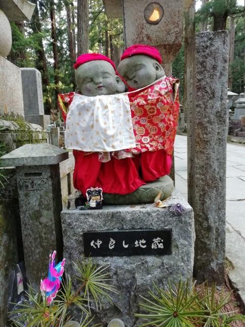 f:id:miwanotabi:20190507093119j:plain