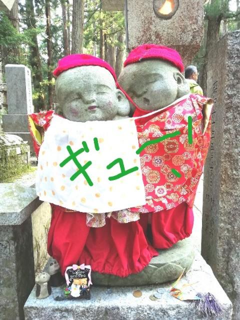 f:id:miwanotabi:20190507093126j:plain