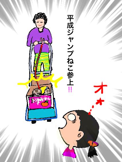 f:id:miwanotabi:20190512111958j:plain