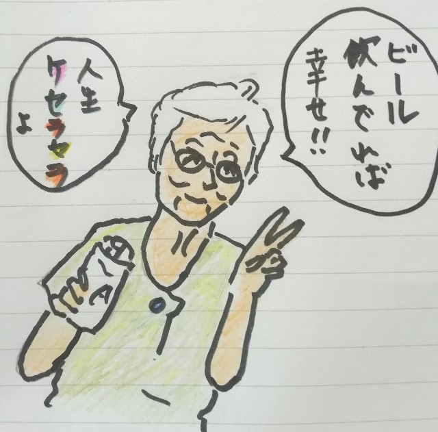 f:id:miwanotabi:20190517065311j:plain