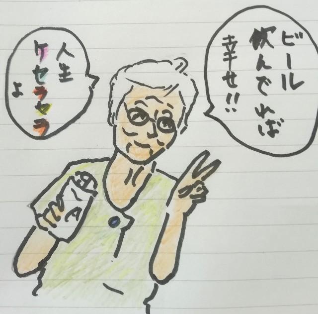 f:id:miwanotabi:20190517100152j:plain