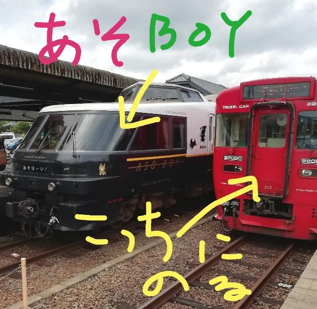 f:id:miwanotabi:20190518170139j:plain
