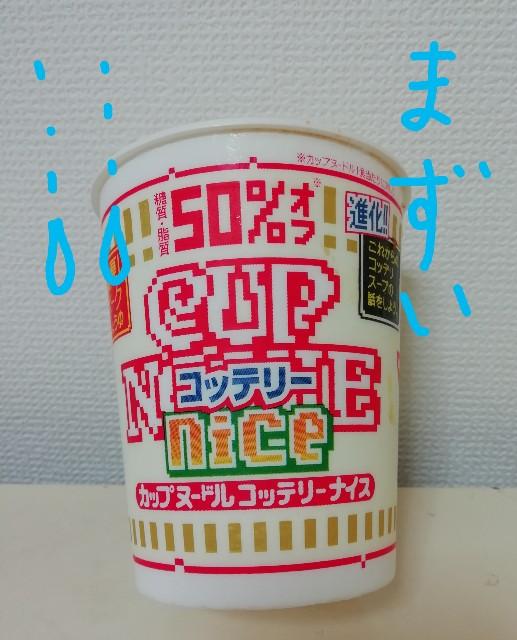 f:id:miwanotabi:20190519211104j:plain