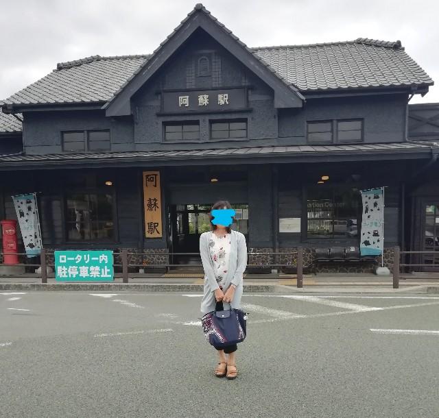 f:id:miwanotabi:20190519234556j:plain