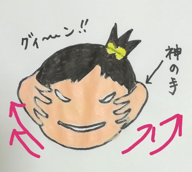 f:id:miwanotabi:20190520100157j:plain