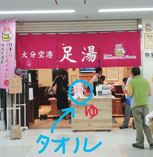 f:id:miwanotabi:20190520100205j:plain