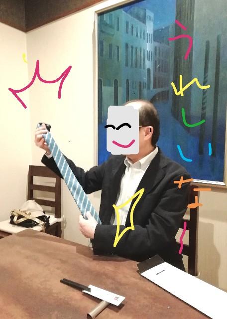 f:id:miwanotabi:20190523102404j:plain