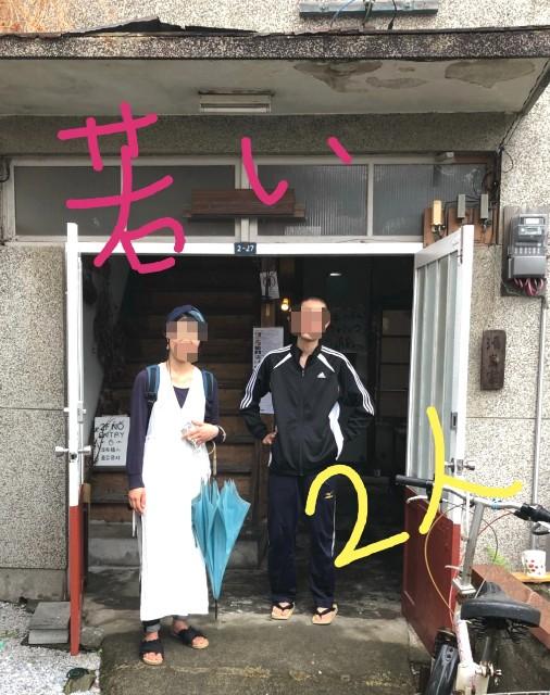 f:id:miwanotabi:20190524150636j:plain