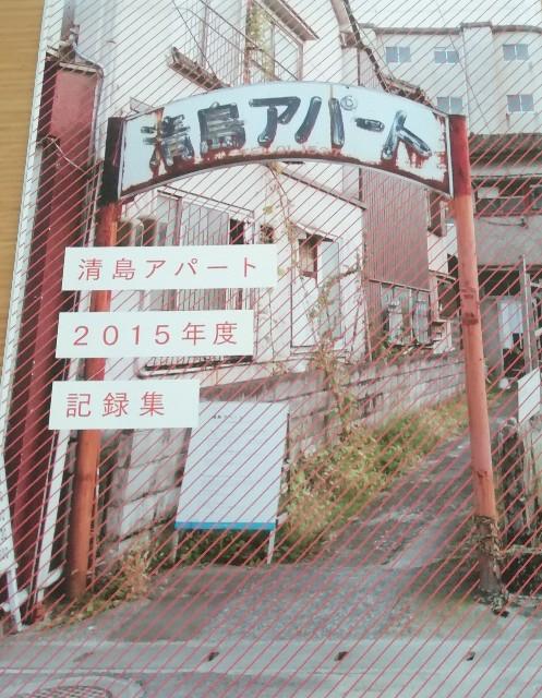 f:id:miwanotabi:20190524151447j:plain