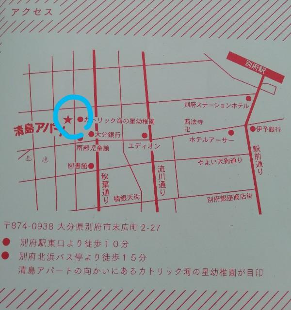 f:id:miwanotabi:20190524202153j:plain
