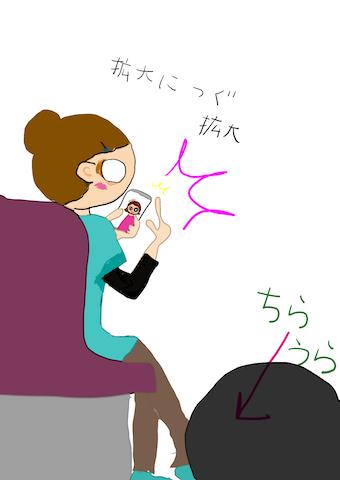 f:id:miwanotabi:20190526171327j:plain
