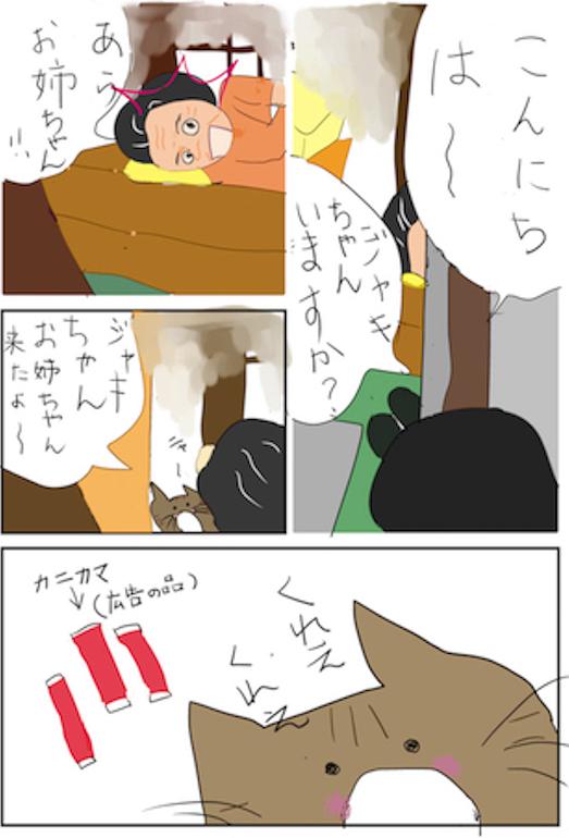 f:id:miwanotabi:20190603221630j:plain