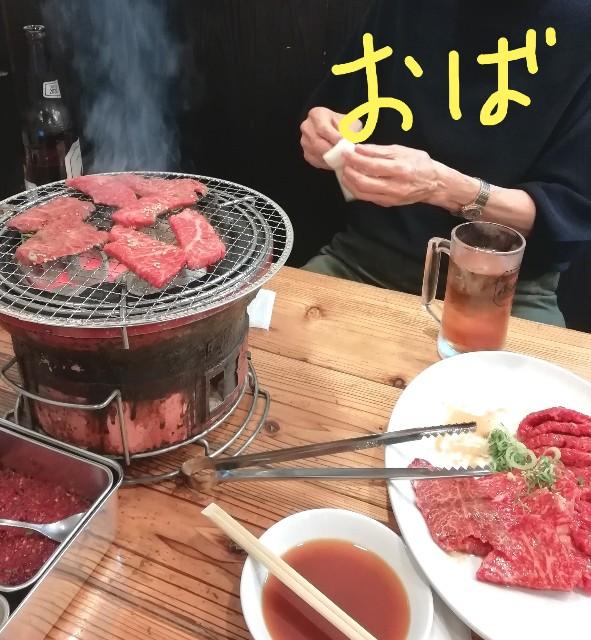 f:id:miwanotabi:20190613224727j:plain