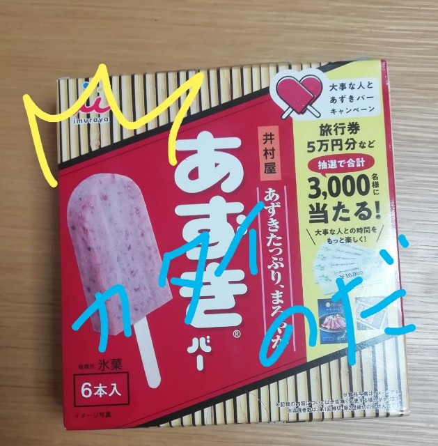 f:id:miwanotabi:20190623181443j:plain