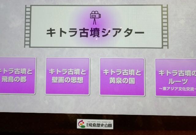 f:id:miwanotabi:20190707171824j:plain