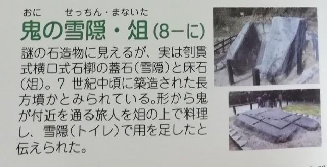 f:id:miwanotabi:20190713131951j:plain