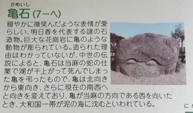 f:id:miwanotabi:20190713132017j:plain