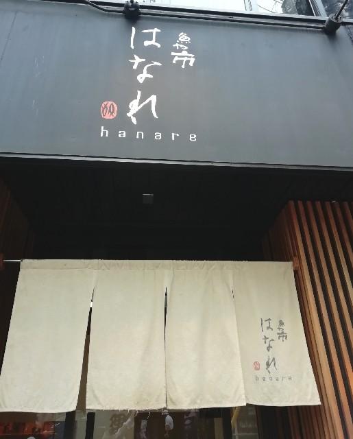 f:id:miwanotabi:20190718140901j:plain