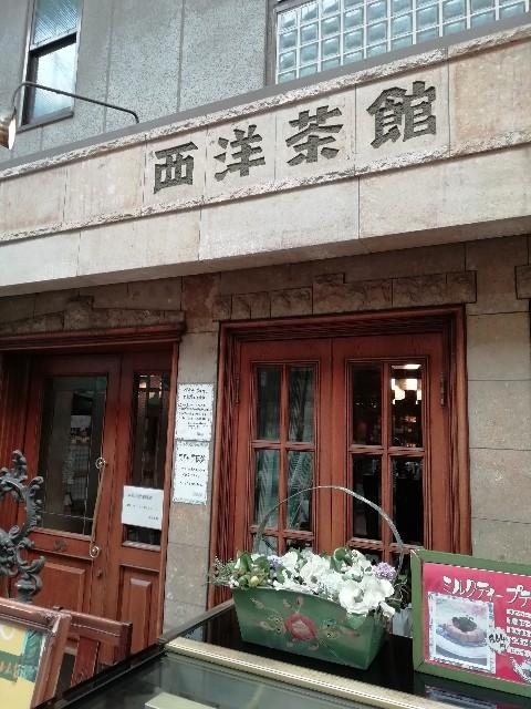 f:id:miwanotabi:20190720221917j:plain