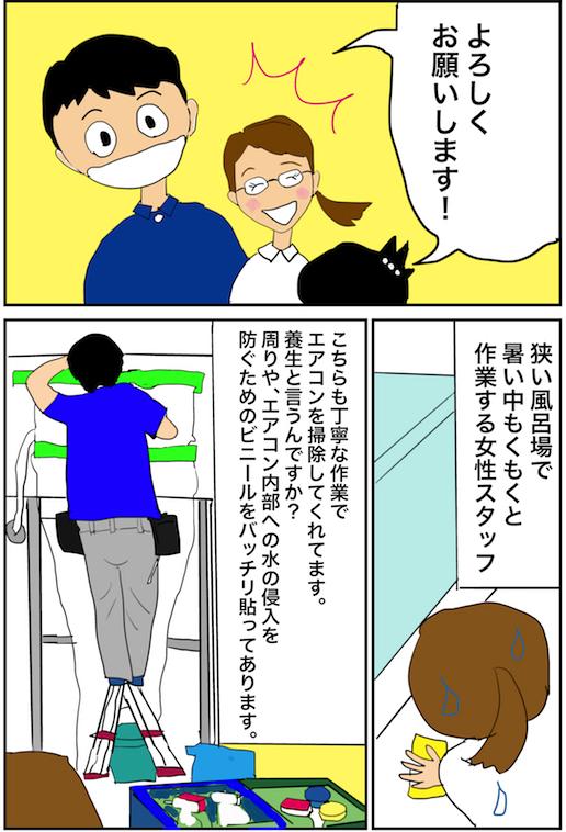 f:id:miwanotabi:20190801114825j:plain