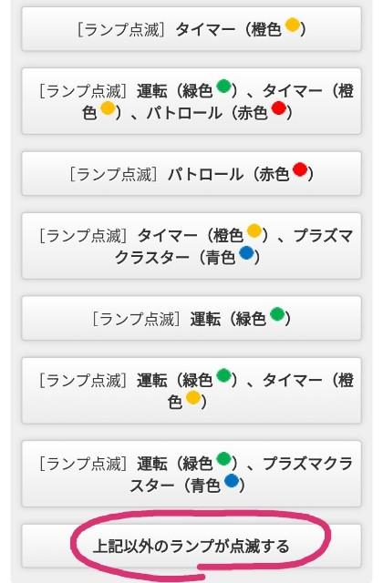 f:id:miwanotabi:20190803201204j:plain