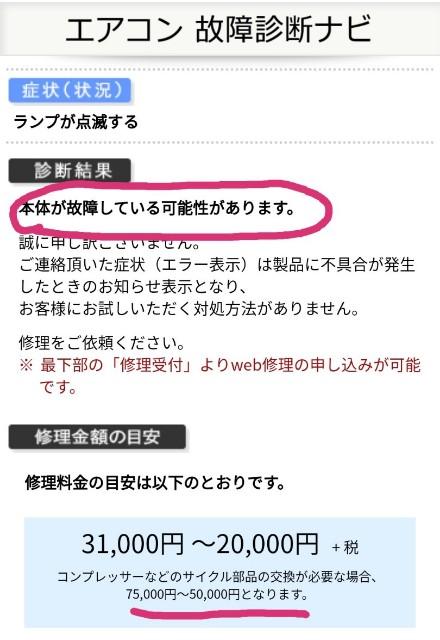 f:id:miwanotabi:20190803201216j:plain