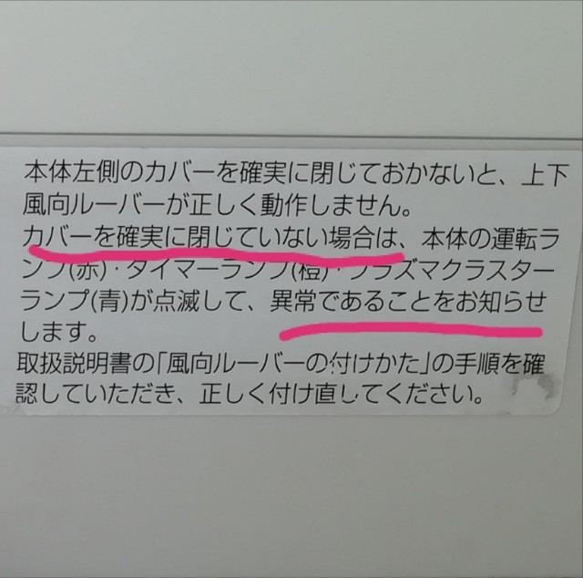 f:id:miwanotabi:20190804153426j:plain