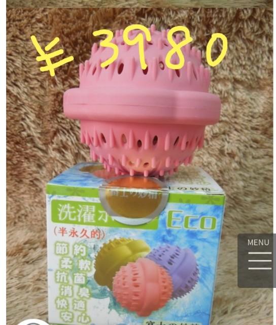 f:id:miwanotabi:20190806165302j:plain