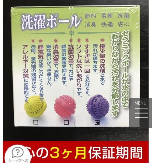 f:id:miwanotabi:20190806165313j:plain