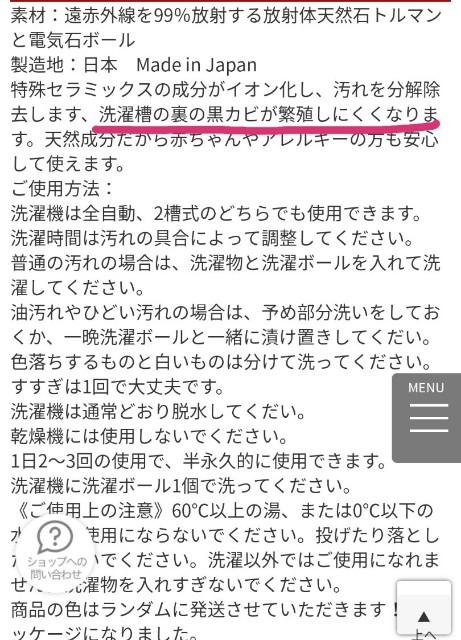 f:id:miwanotabi:20190806185645j:plain