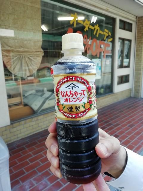 f:id:miwanotabi:20190813220337j:plain