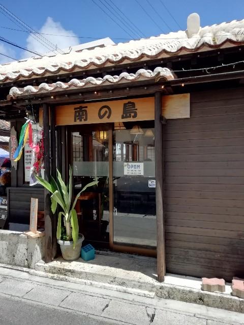 f:id:miwanotabi:20190830120553j:plain