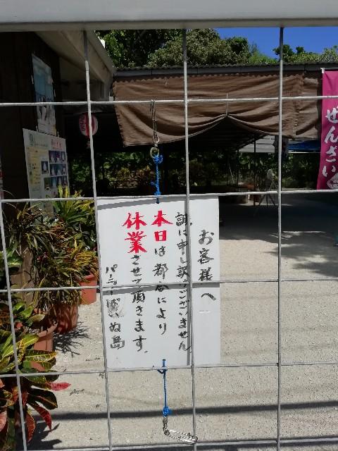 f:id:miwanotabi:20190901214138j:plain