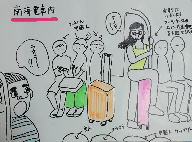 f:id:miwanotabi:20190903141723j:plain