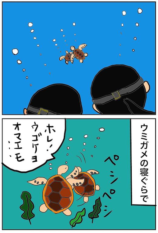 f:id:miwanotabi:20190910210042j:plain